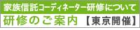 ban_cken2a