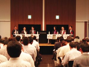 名古屋シンポジウム写真2